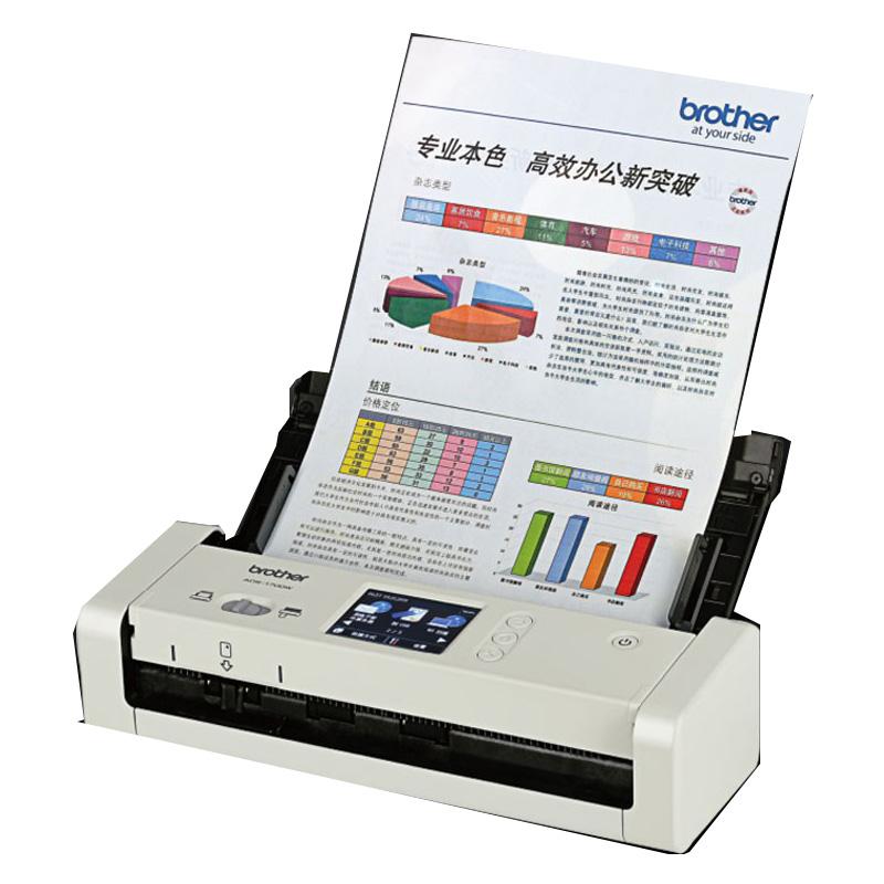 兄弟(brother)ADS-1700w 馈纸式网络扫描仪USB供电证卡扫描到U盘便携式 官方标配