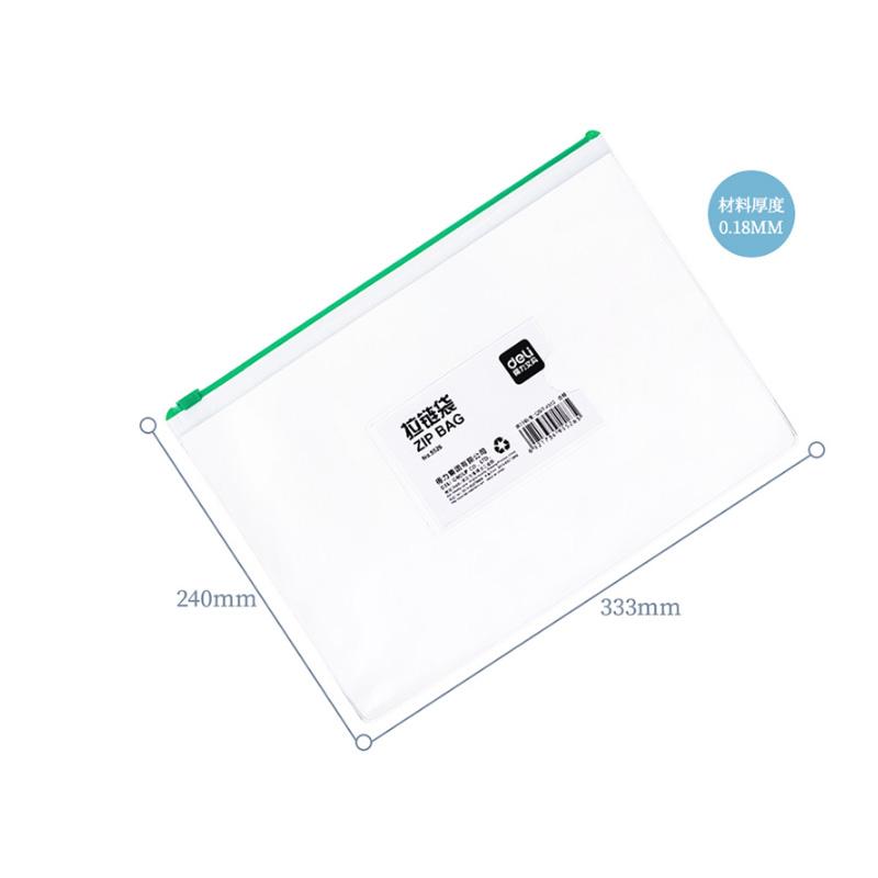 雷火电竞app下载(deli)12只A4透明拉链袋 文件袋 拉边袋 资料袋 单色随机5526